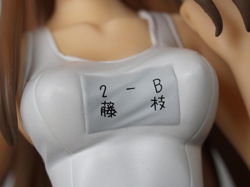 Honami_wh_shcmizu017